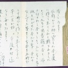 長谷川泰子宛中原中也書簡(小林秀雄のもとへ去った恋人への手紙 昭和3年8月7日)