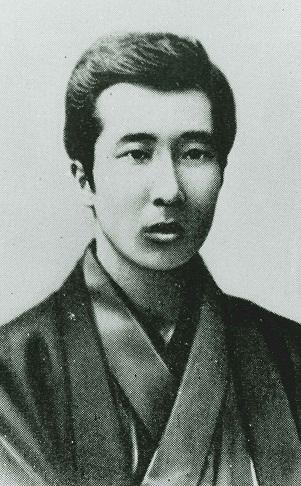 愛の手紙―友人・師弟篇― - 日本近代文学館