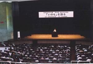 文学教室会場