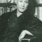 生田春月肖像