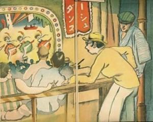 「風俗雑誌」口絵の浅草
