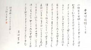 「千曲川旅情のうた」