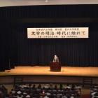 会場風景(有楽町・よみうりホールは1,100 人収容の大きな講演会場です)