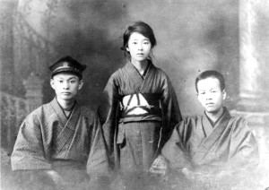 川端・伊藤初代・三明永無(1921年)