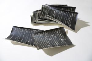 「松の木影」印画紙 写真提供・中央公論新社